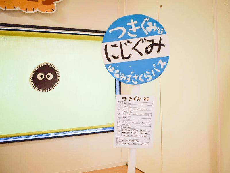 hiratsuka-shien